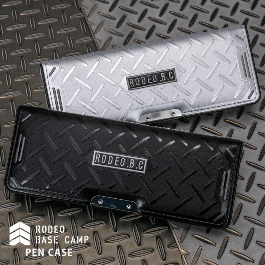 LIRICO リリコ 筆箱 ロデオ ベースキャンプ ペンケース 筆入れ 両面 2ドア ブラック シルバー|lapiz