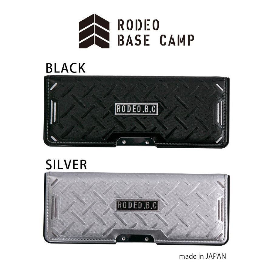 LIRICO リリコ 筆箱 ロデオ ベースキャンプ ペンケース 筆入れ 両面 2ドア ブラック シルバー|lapiz|11