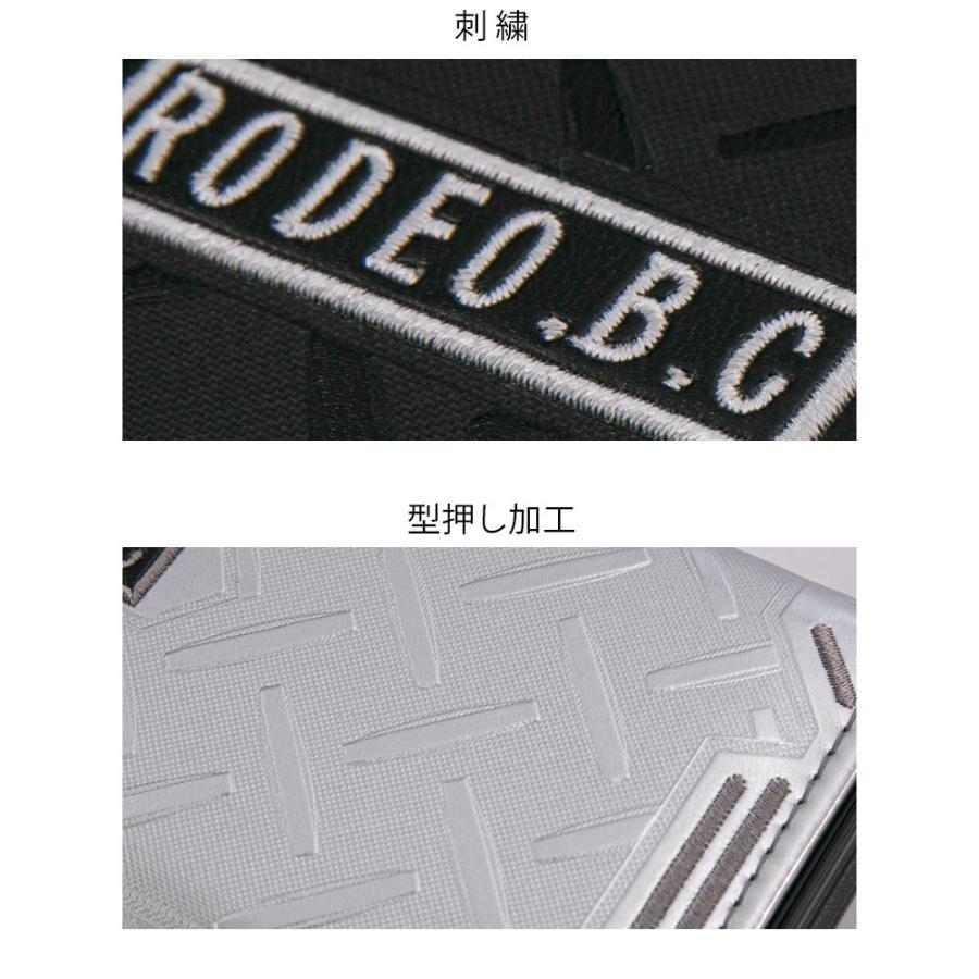 LIRICO リリコ 筆箱 ロデオ ベースキャンプ ペンケース 筆入れ 両面 2ドア ブラック シルバー|lapiz|15