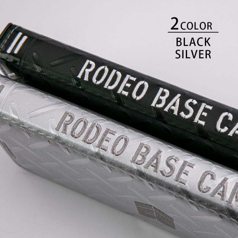 LIRICO リリコ 筆箱 ロデオ ベースキャンプ ペンケース 筆入れ 両面 2ドア ブラック シルバー|lapiz|06