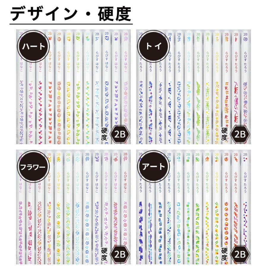 鉛筆 名入れ カラフルねーむ鉛筆 2B HB 卒園 記念品 オリジナル えんぴつ シンプル 白軸|lapiz|14