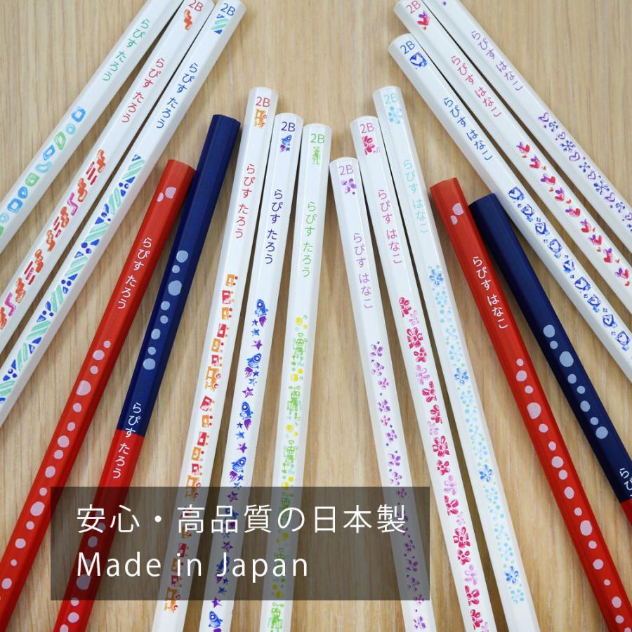 鉛筆 名入れ カラフルねーむ鉛筆 2B HB 卒園 記念品 オリジナル えんぴつ シンプル 白軸|lapiz|06