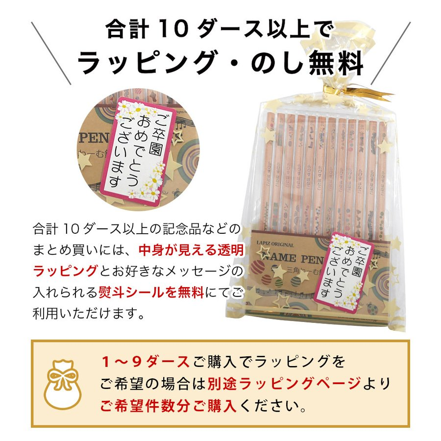 名入れ 色鉛筆 はっぴーねーむ色鉛筆 12色 卒園 記念品 オリジナル いろえんぴつ 木目 ウッド|lapiz|13