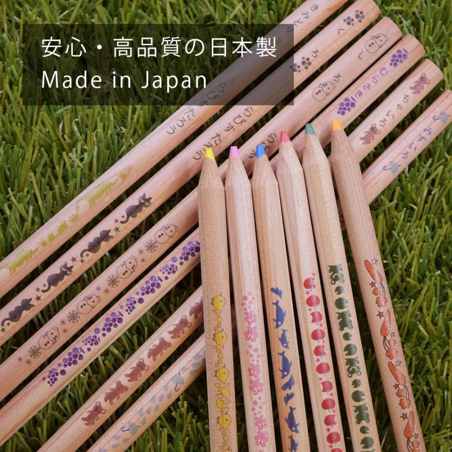 名入れ 色鉛筆 はっぴーねーむ色鉛筆 12色 卒園 記念品 オリジナル いろえんぴつ 木目 ウッド|lapiz|06