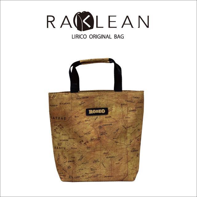 LIRICO リリコ ラクリンバッグ サウスウエスト ランドセルインバッグ バッグインバッグ|lapiz|03
