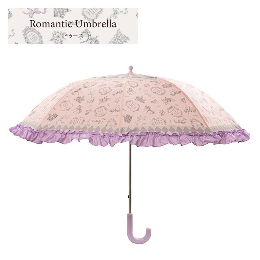 LIRICO リリコ ロマンティック アンブレラ ドゥース キッズ(子供用雨傘) 送料無料 lapiz