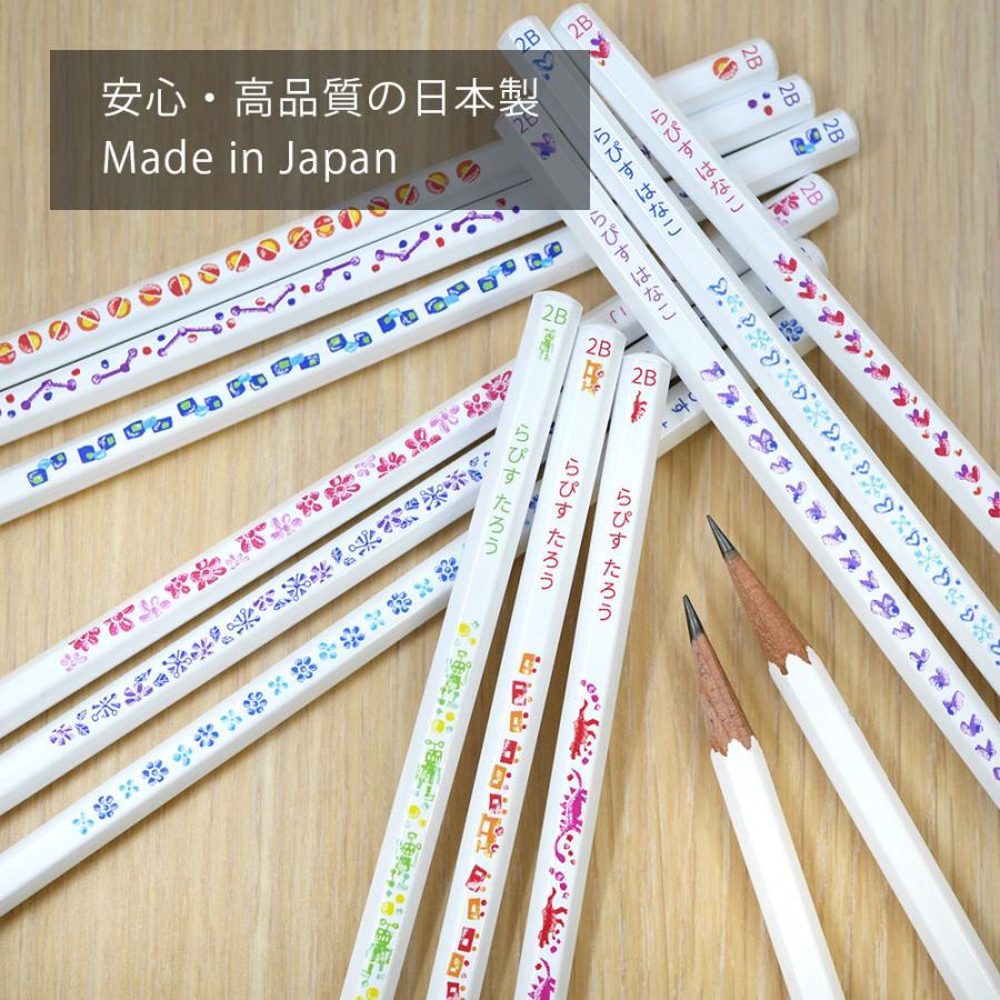 名入れ 鉛筆 カラフルねーむ鉛筆 2B (お名前シールセット) 卒園 記念品 オリジナル えんぴつ シンプル lapiz 06