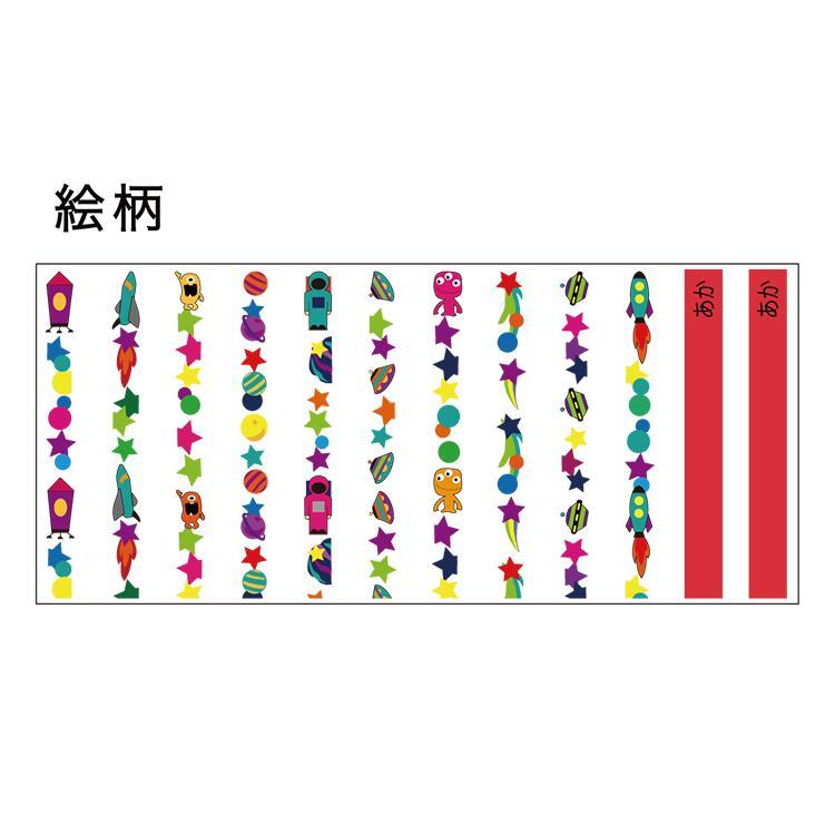 【販売終了致しました】ギャラクシーねーむ鉛筆 2B (赤鉛筆セット) 朱色 卒園 記念品 オリジナル えんぴつ キラキラ lapiz 05