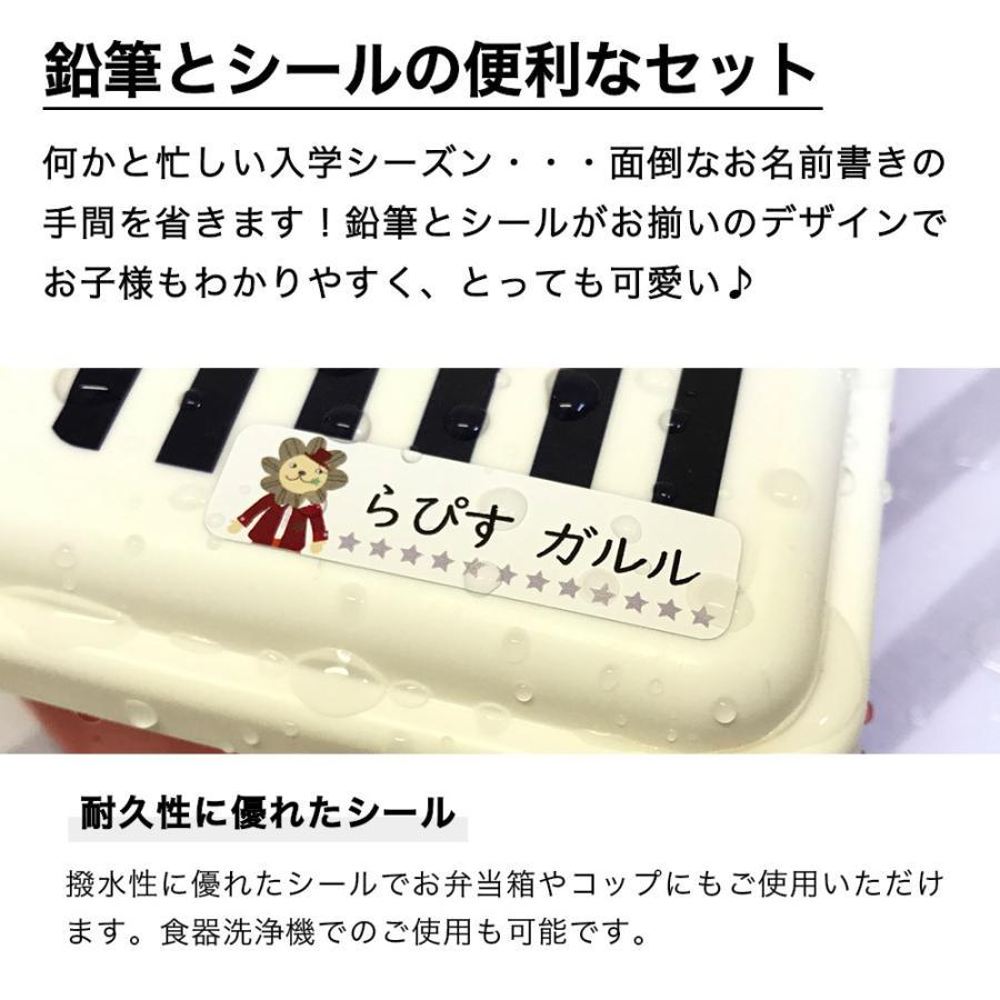 名入れ 鉛筆 パステルカラー鉛筆 2B (お名前シールセット) 卒園 記念品 オリジナル えんぴつ ブルー ピンク|lapiz|09