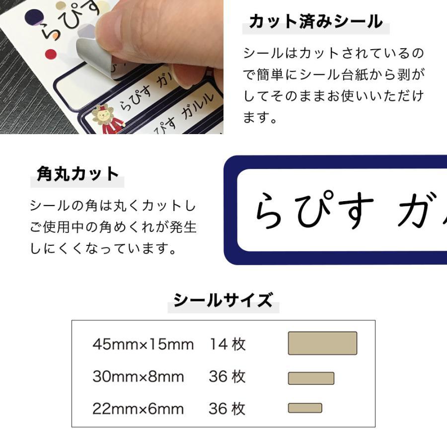 名入れ 鉛筆 パステルカラー鉛筆 2B (お名前シールセット) 卒園 記念品 オリジナル えんぴつ ブルー ピンク|lapiz|10