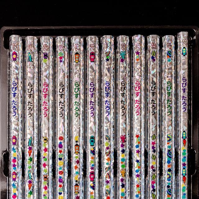 【販売終了致しました】ギャラクシーねーむ鉛筆 2B 卒園 記念品 オリジナル えんぴつ キラキラ lapiz 06