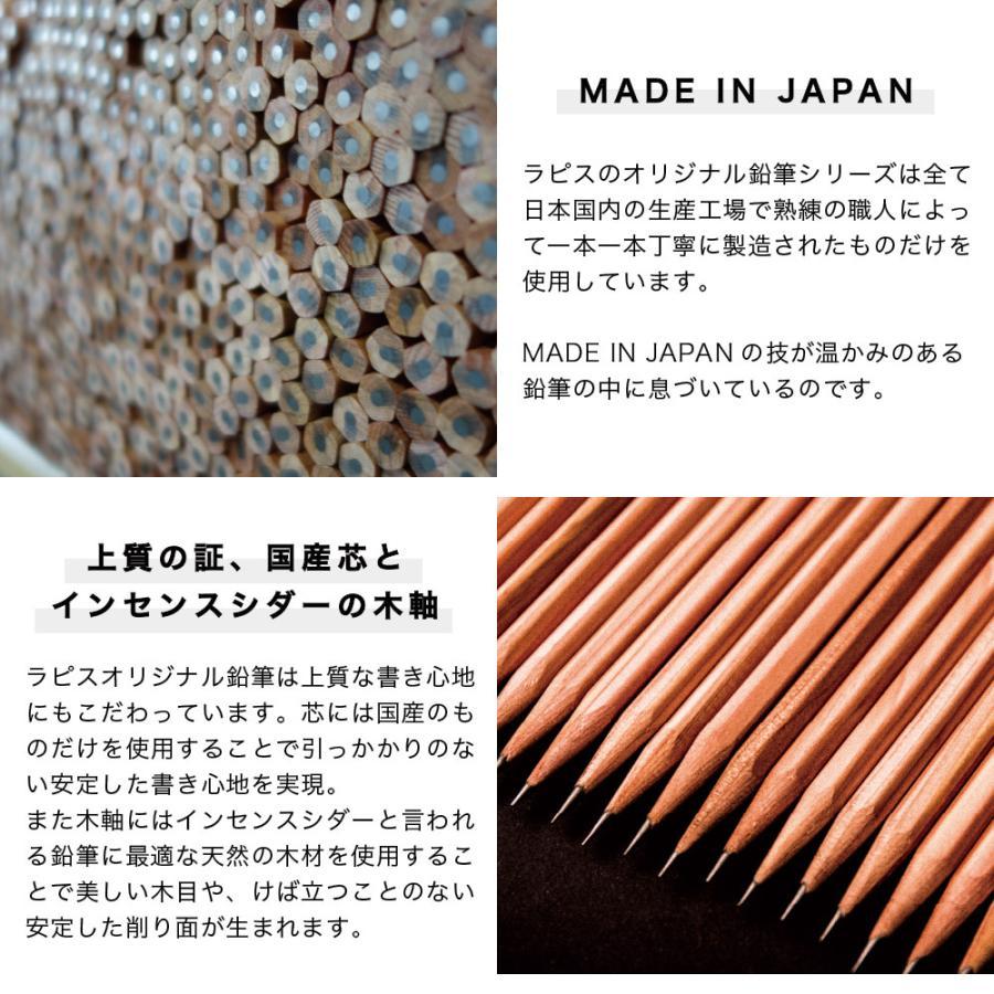 鉛筆 名入れ ラピス オリジナル鉛筆 単色セット 2B 卒園 記念品 オリジナル えんぴつ 木目 ウッド|lapiz|09