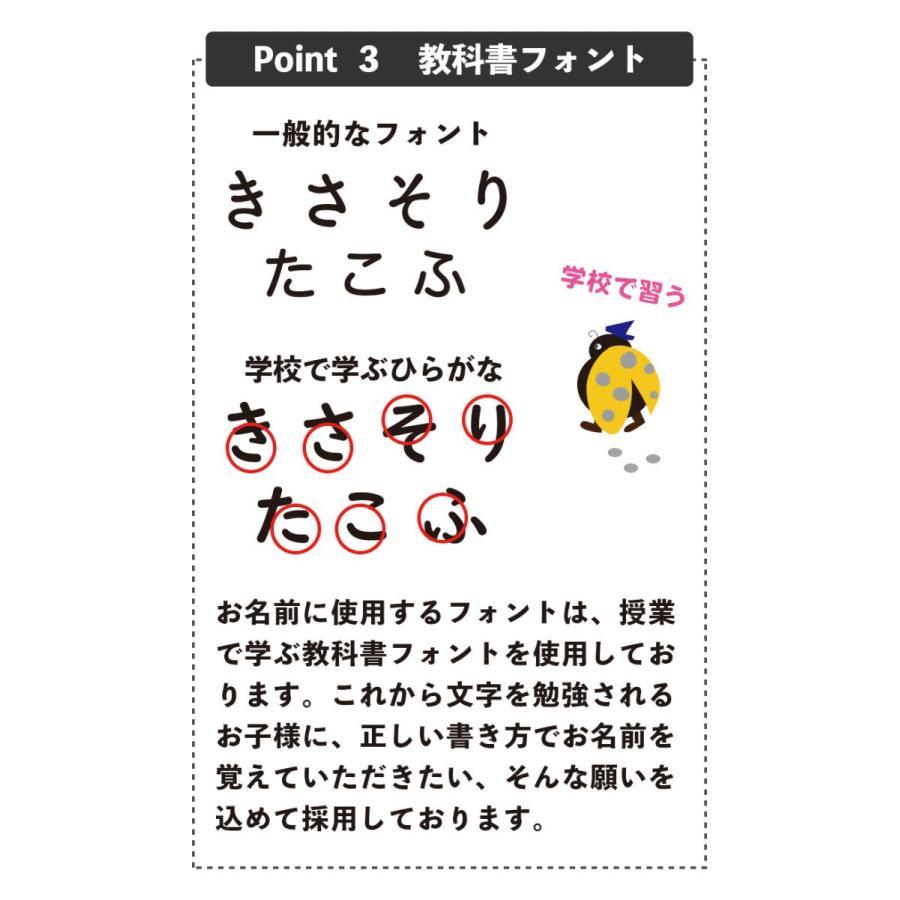 お名前シール おなまえシール 224枚 ネームシール オリジナルイラスト キャラクター 防水 名入れ|lapiz|16