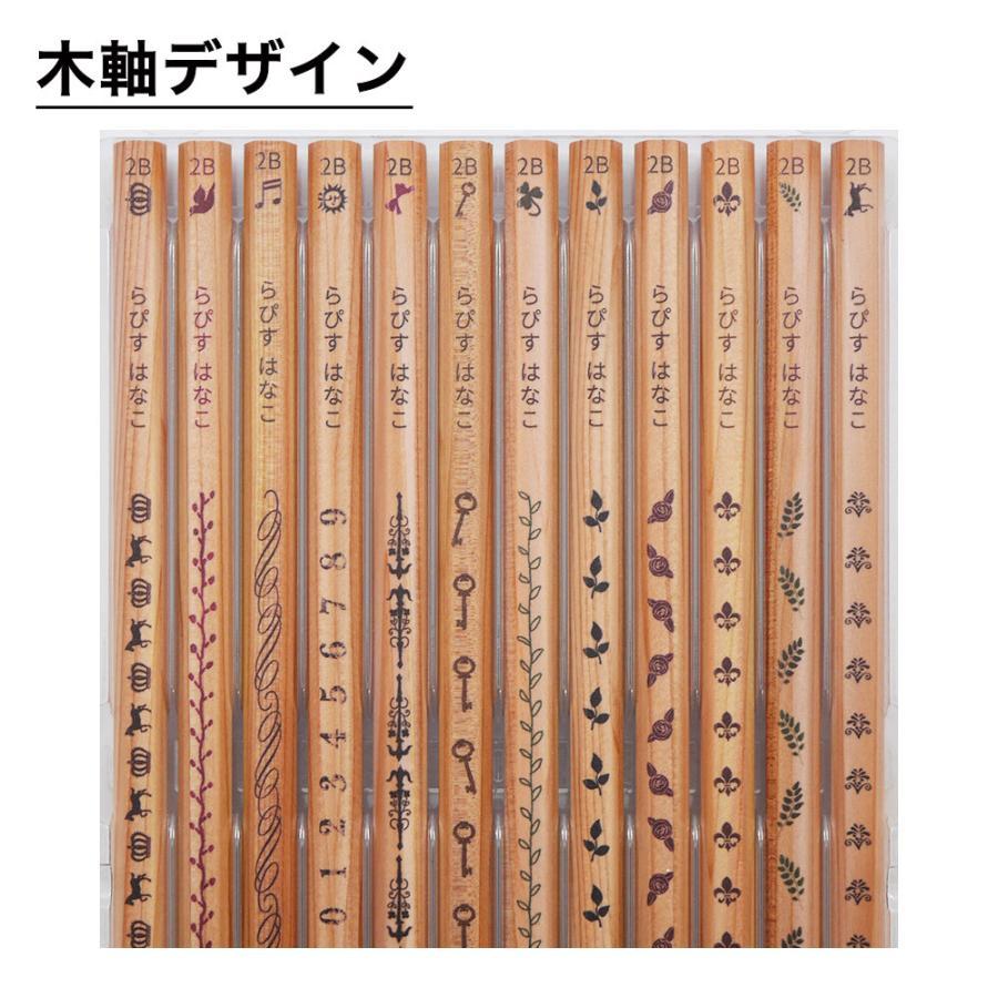 名入れ 鉛筆 ナチュラルねーむ鉛筆 2B HB 卒園 記念品 オリジナル えんぴつ  木目 ウッド|lapiz|13