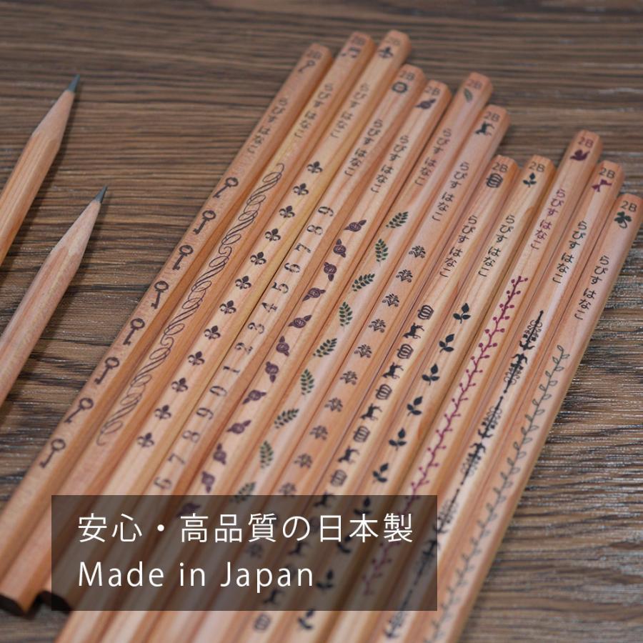 名入れ 鉛筆 ナチュラルねーむ鉛筆 2B HB 卒園 記念品 オリジナル えんぴつ  木目 ウッド|lapiz|06