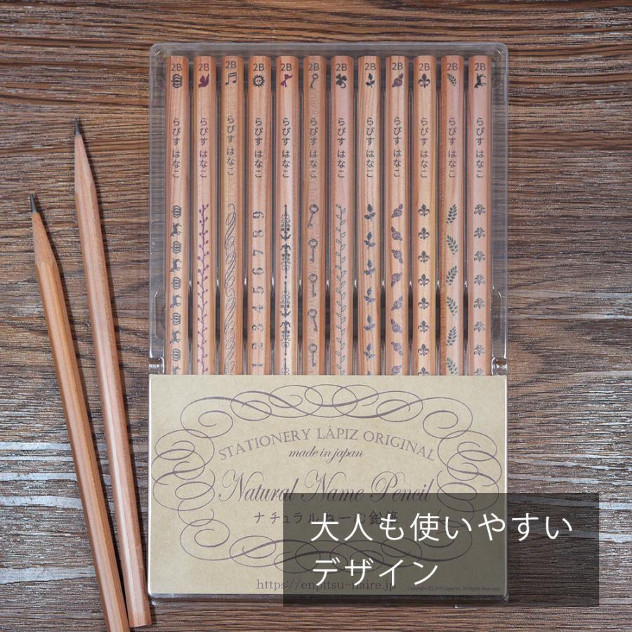 名入れ 鉛筆 ナチュラルねーむ鉛筆 2B HB 卒園 記念品 オリジナル えんぴつ  木目 ウッド|lapiz|07