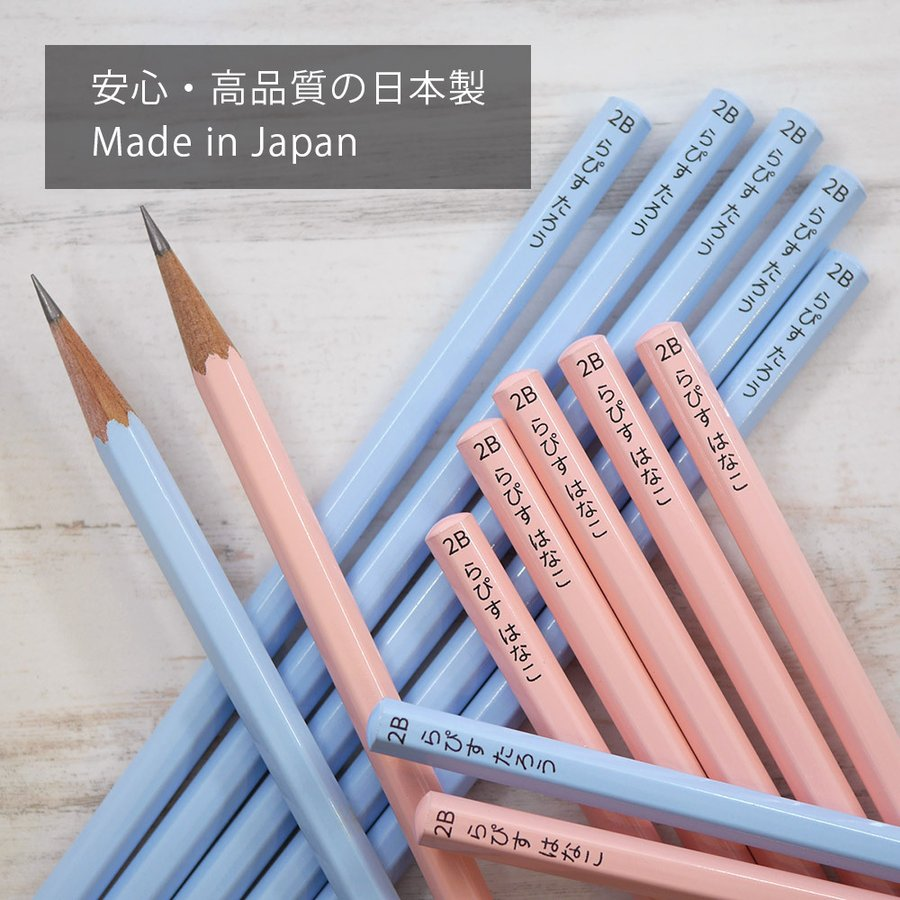 鉛筆 名入れ パステルカラー鉛筆  2B 卒園 記念品 オリジナル えんぴつ ブルー ピンク|lapiz|06