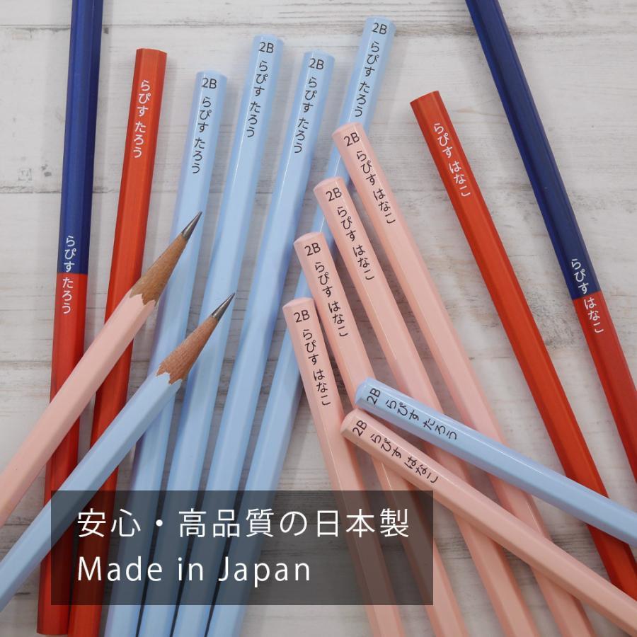 名入れ 鉛筆 パステルカラー鉛筆  2B (赤鉛筆セット) 朱色 卒園 記念品 オリジナル えんぴつ ブルー ピンク lapiz 07