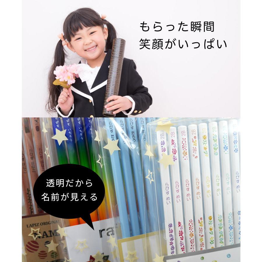 【販売終了致しました】レインボーねーむ鉛筆 2B 卒園 記念品 オリジナル えんぴつ   虹色 シンプル lapiz 11