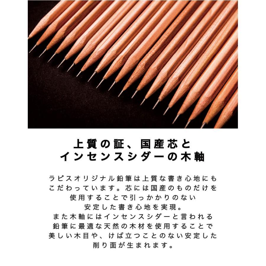 【販売終了致しました】レインボーねーむ鉛筆 2B 卒園 記念品 オリジナル えんぴつ   虹色 シンプル lapiz 13
