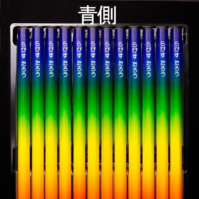 【販売終了致しました】レインボーねーむ鉛筆 2B 卒園 記念品 オリジナル えんぴつ   虹色 シンプル lapiz 06