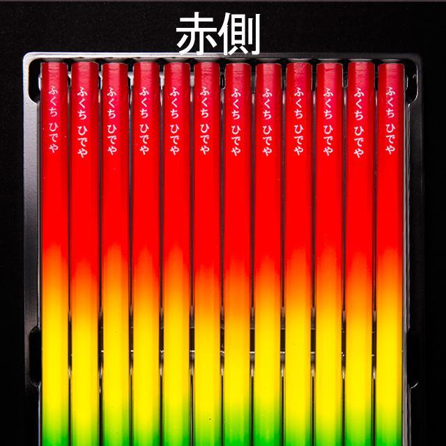 【販売終了致しました】レインボーねーむ鉛筆 2B 卒園 記念品 オリジナル えんぴつ   虹色 シンプル lapiz 07