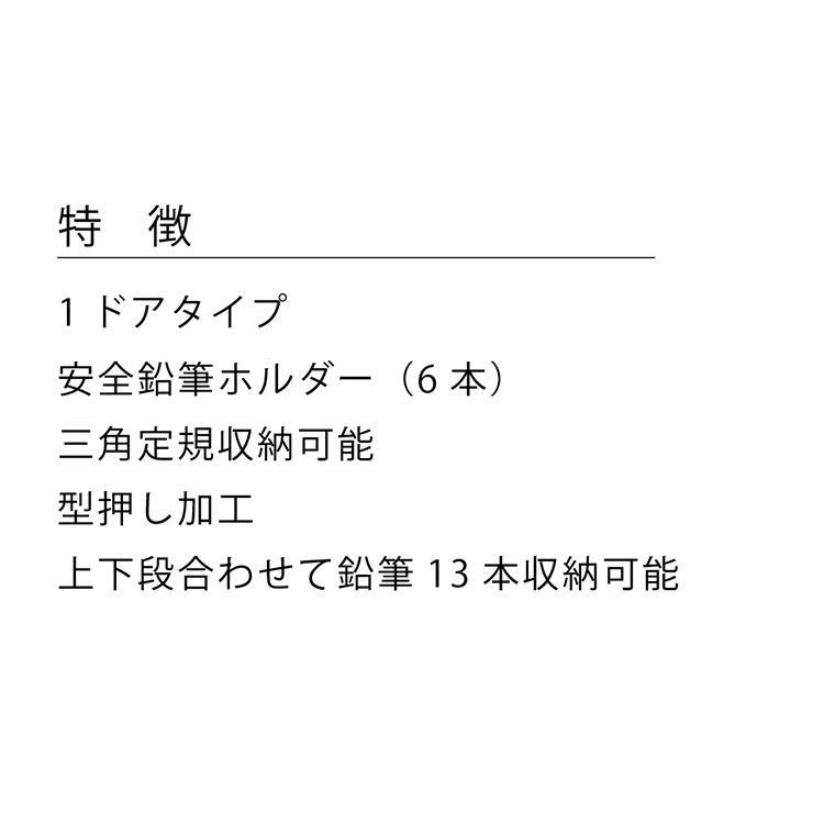 LIRICO リリコ 筆箱 ロマンティック ペンケース 筆入れ ピンク ブルー ブラウン ブラック|lapiz|19