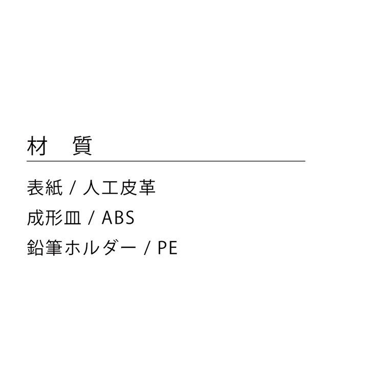 LIRICO リリコ 筆箱 ロマンティック ペンケース 筆入れ ピンク ブルー ブラウン ブラック|lapiz|20