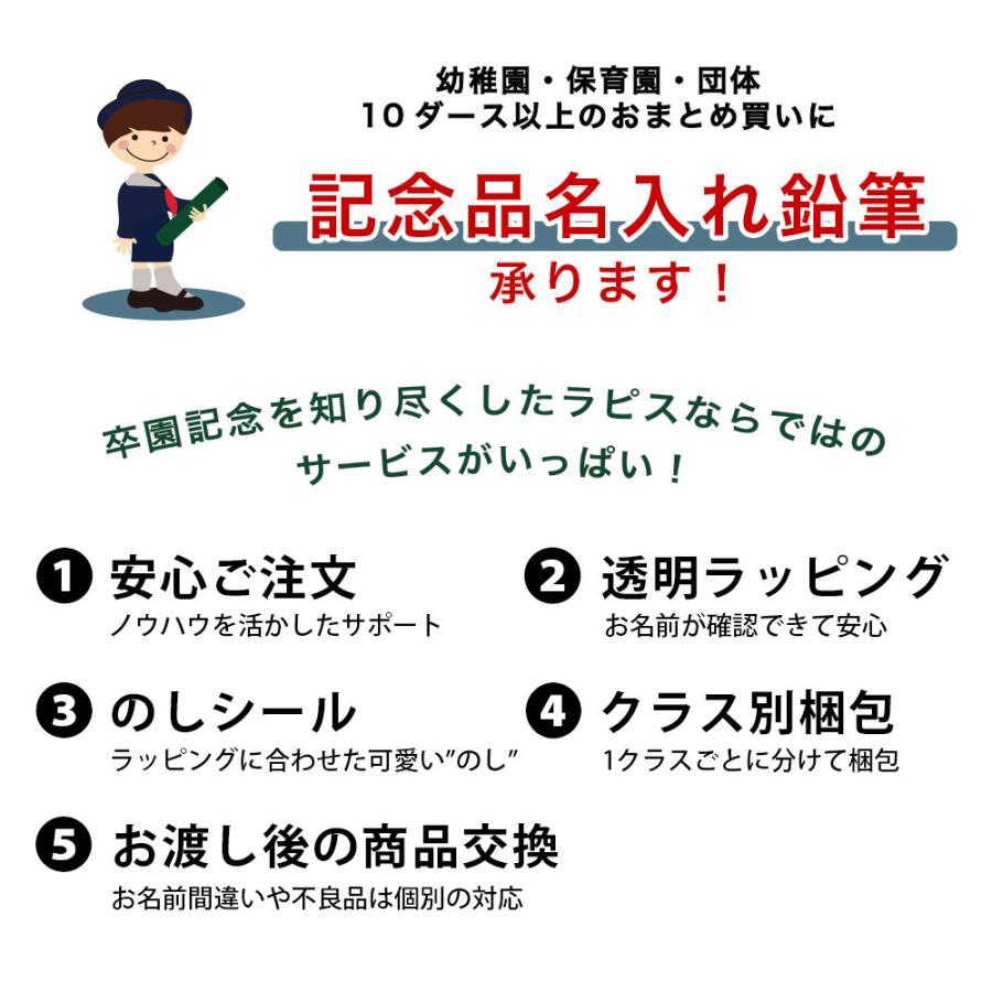 名入れ 鉛筆 三角ねーむ鉛筆 トロワ 2B 三角鉛筆 卒園 記念品 オリジナル えんぴつ 木目 ウッド|lapiz|13