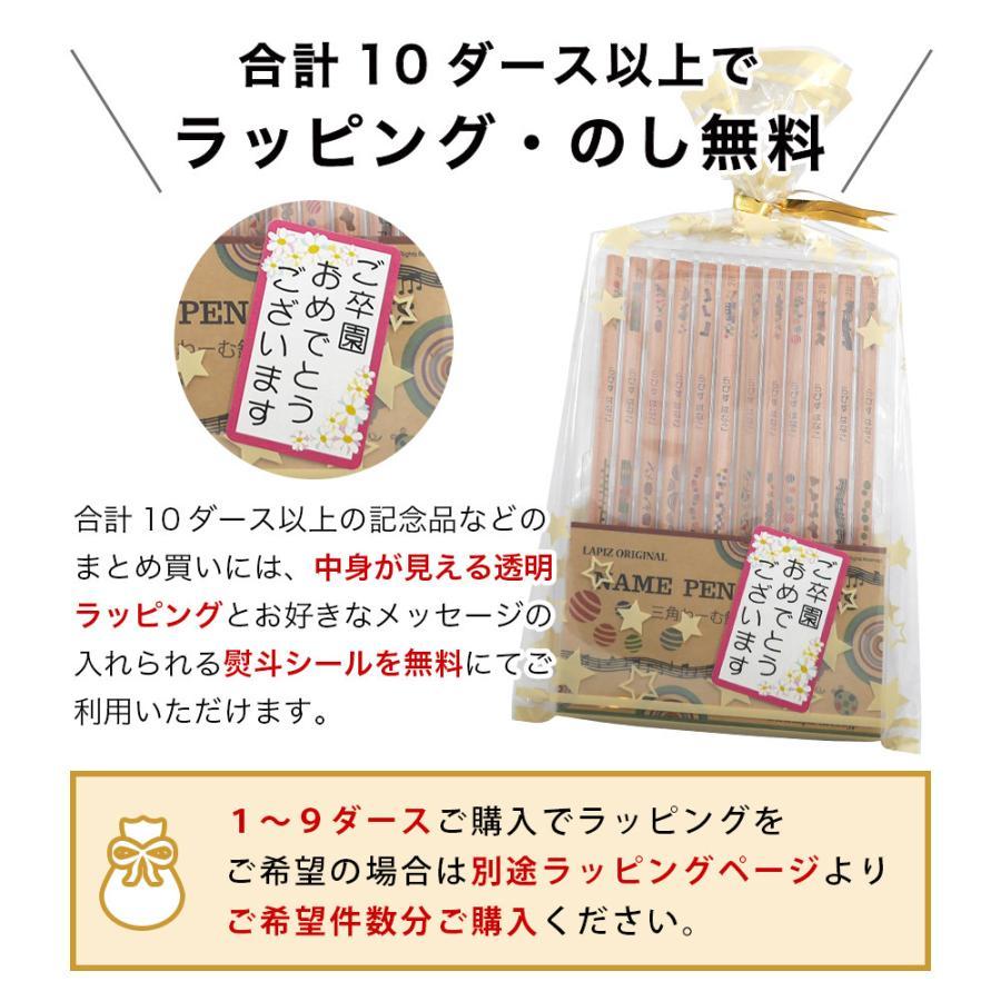 名入れ 鉛筆 三角ねーむ鉛筆 トロワ 2B 三角鉛筆 卒園 記念品 オリジナル えんぴつ 木目 ウッド|lapiz|14