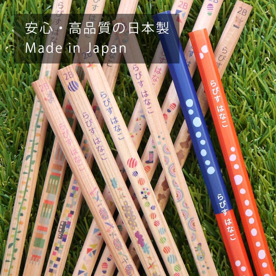 名入れ 鉛筆 三角ねーむ鉛筆 トロワ 2B 三角鉛筆 卒園 記念品 オリジナル えんぴつ 木目 ウッド|lapiz|06