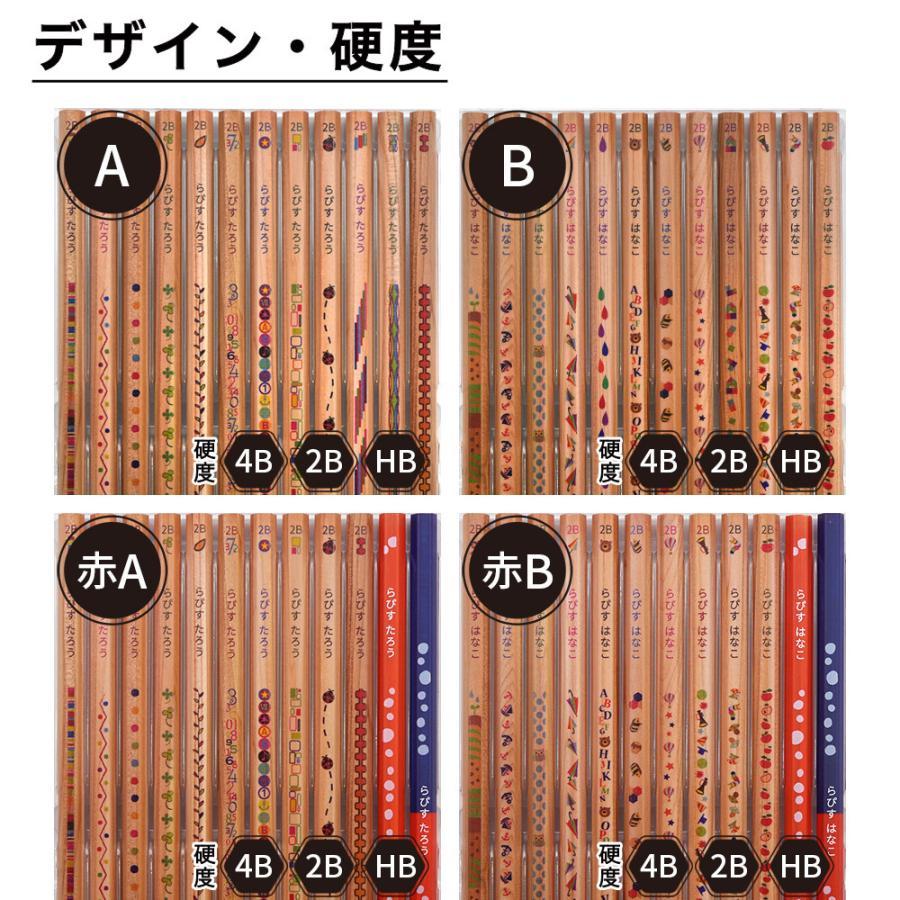 鉛筆 名入れ ウッディねーむ鉛筆 2B HB 4B 卒園 記念品 オリジナル えんぴつ 木目 ウッド lapiz 12