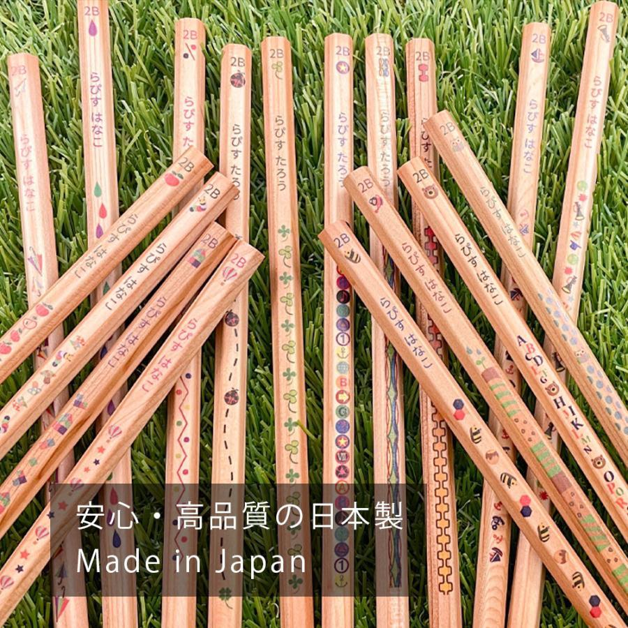 鉛筆 名入れ ウッディねーむ鉛筆 2B HB 4B 卒園 記念品 オリジナル えんぴつ 木目 ウッド lapiz 05