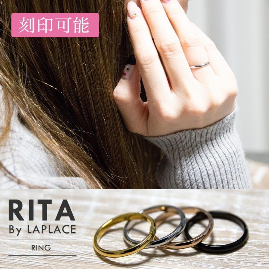 中古 ペアリング 安い ステンレス 指輪 レディース ピンクゴールド メンズ シルバー シンプル 日本正規品
