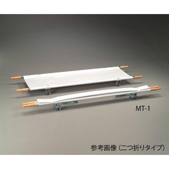 担架 二つ折り スチール 7.5kg 0-9542-01