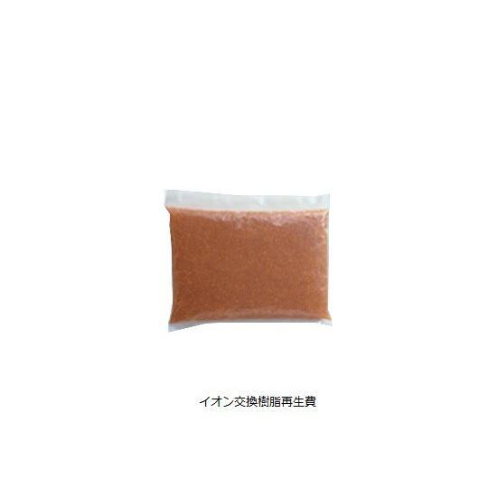 カートリッジ純水器用15型樹脂再生費 1-3136-03