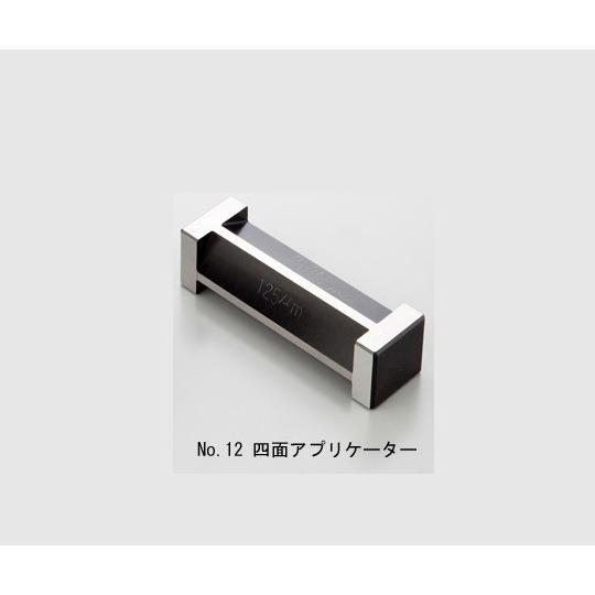 アプリケーター ゲージ鋼 No.12 四面 1-3777-07