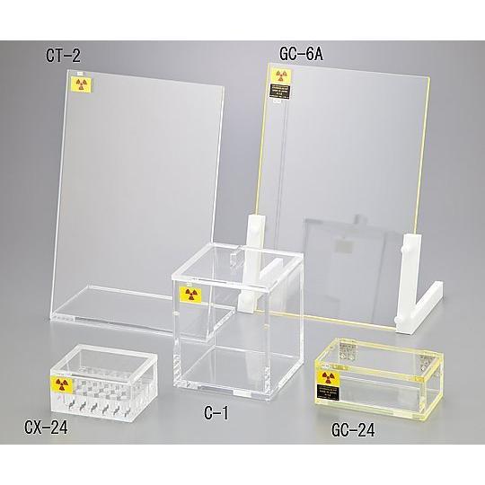 放射線シールド 300×160×460 1-3875-01