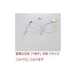 極細温度センサー(K熱電対) φ0.50mm 100mm Y端子 1-4128-01