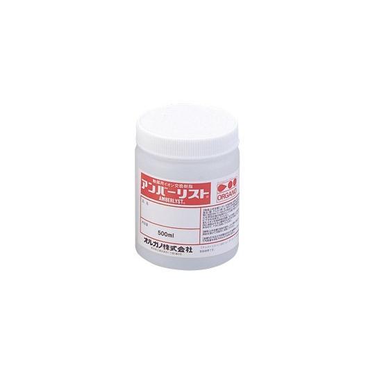 実験用イオン交換樹脂 Amberlyst(アンバーリスト) 1-7240-09