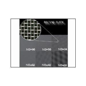NBCメッシュテック ボルティングクロス ナイロン420メッシュ 幅1100mm×25m 11-349-02-25