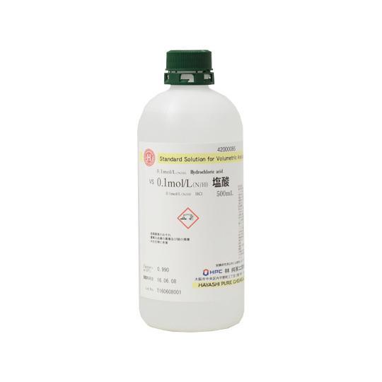 0.1mol 海外輸入 L N 10 VS 塩酸 2-3128-03 500mL 本物◆