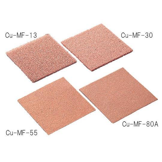 金属多孔質体 (銅) 150×150mm 厚さ5mm 気孔径0.52mm 3-5512-09