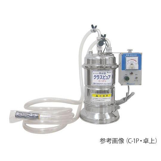 カートリッジ純水器 クラスピュア(R) 卓上タイプ 3-9560-01