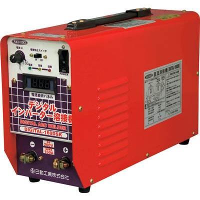日動工業 直流溶接機 デジタルインバータ溶接機 三相200V専用 DIGITAL-300A