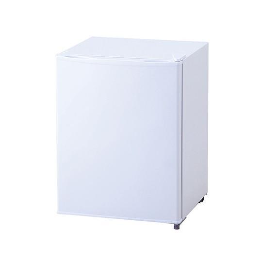 [直送品・代引き不可] 小型冷蔵庫 ZR-70 2-2041-12