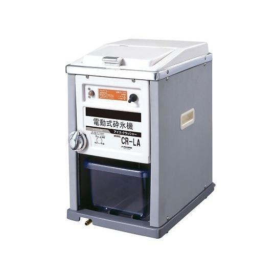 電動式砕氷機 3-8936-02
