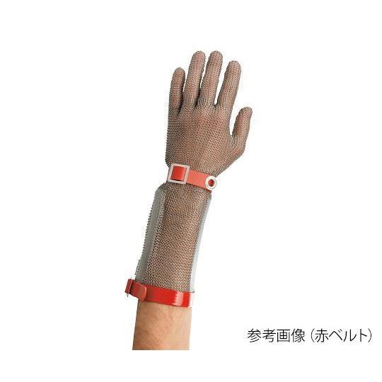ステンレスメッシュ手袋(ロングカフ) 白ベルト 3-9852-02