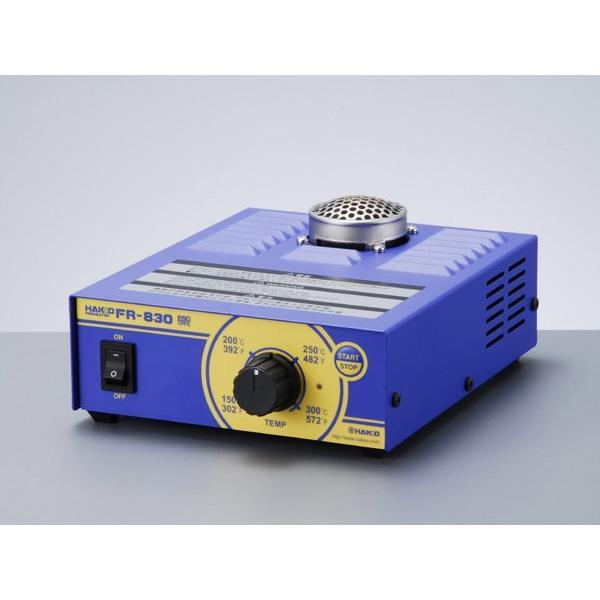 白光 鉛フリーはんだ用プリヒーター FR830-01