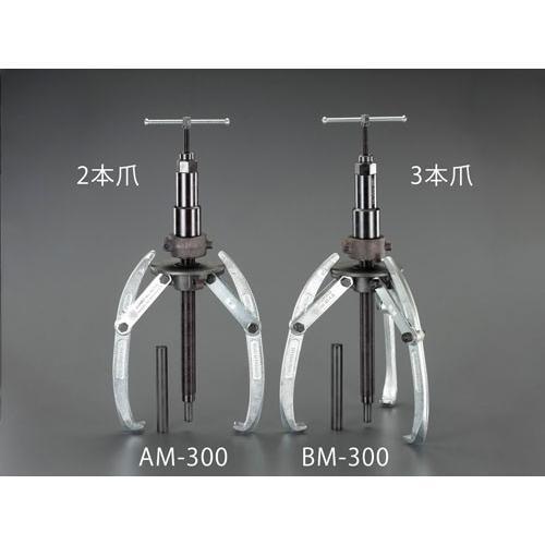 500mm 油圧式オートグリッププーラー EA500AM-500